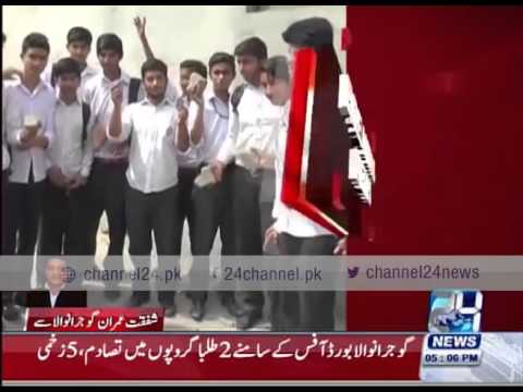 24 breaking swedish college and gift university students clash in 24 breaking swedish college and gift university students clash in gujranwal negle Image collections