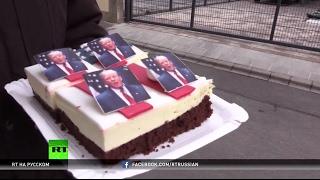 Трамп на десерт: родственники президента США в Германии выпекают пирожные с его изображением(В немецком городе Фрайнсхайм есть пекарня, которой владеют дальние родственники Дональда Трампа. Хозяйка..., 2017-02-09T15:01:08.000Z)