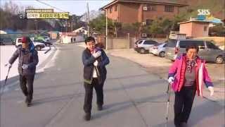 SBS [자기야] - 남서방과 장인장모, 포리와의 아침 산책