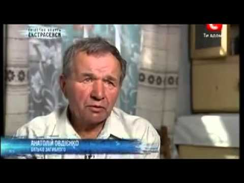 знакомства украина киев одесса