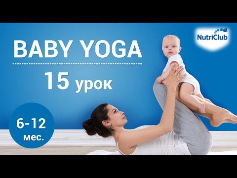 Ребенок 6 месяцев. Календарь развития ребенка на