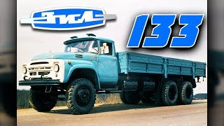 ЗИЛ 133 Г1 | История грузовика ЗиЛ 133 | ЧАСТЬ 1  [ АВТО СССР #63 ]