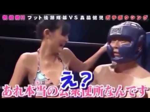 ZAKKURI HAITATTI後藤がAV女優のラウンドガールにサービスされるシーン