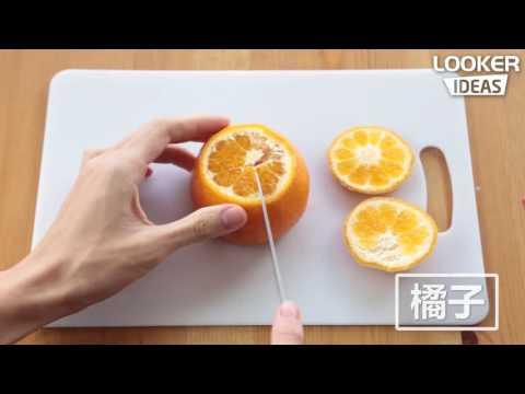 【實用】快速又有效率.水果切法~
