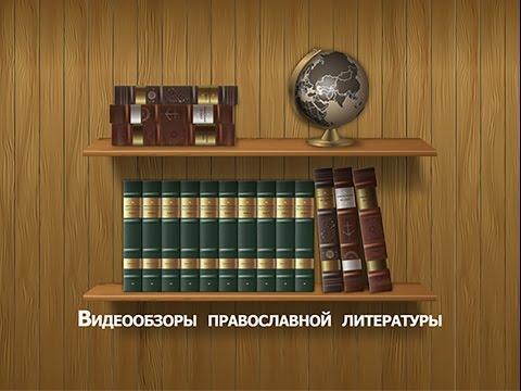 МАЛЬЧИК БЕЗ ШПАГИ. КОЗЛОВ С.