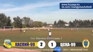 Nice Free Kick | FCCASPY99 | CASPY | Vine