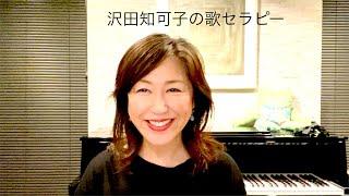 東京オリンピックに挑むアスリート達へのエールを 親の目線から送る作品です。リブレットダンス(手話)とともに歌わせて頂きました。