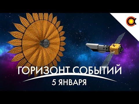 Hubble 3.0, Вулканы Венеры, Чем питаются галактики? КосмоДайджест#40
