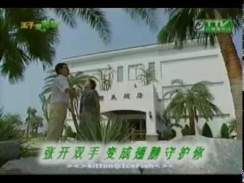 Đồng Thoại - Quang Lương (Hoàng tử ếch MV)