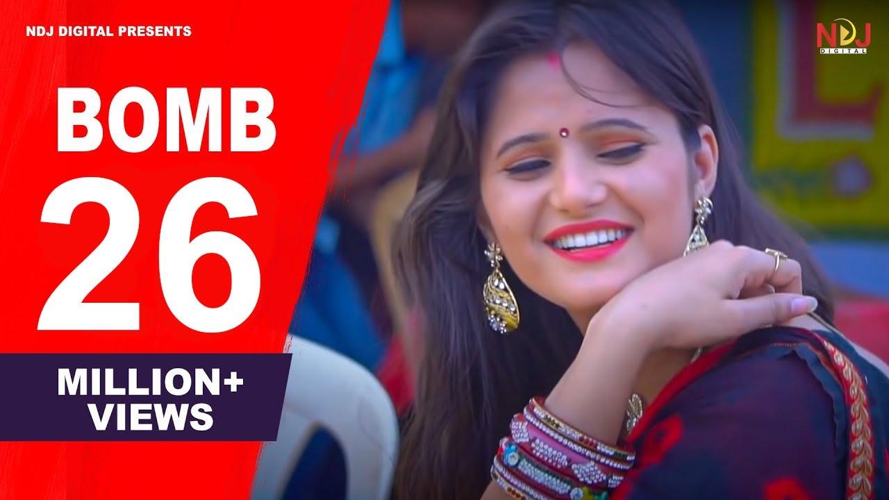Download (Full Video)  Raju Punjabi & Anjali Raghav - Latest Haryanvi Song 2018    NDJ DIGITAL