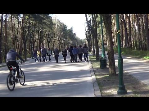 Обзор Риги.Лесной парк. Май.