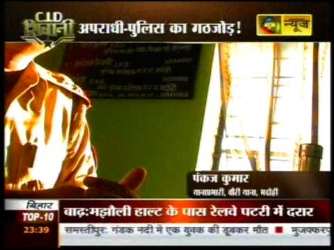 mahuaa news bhadohi