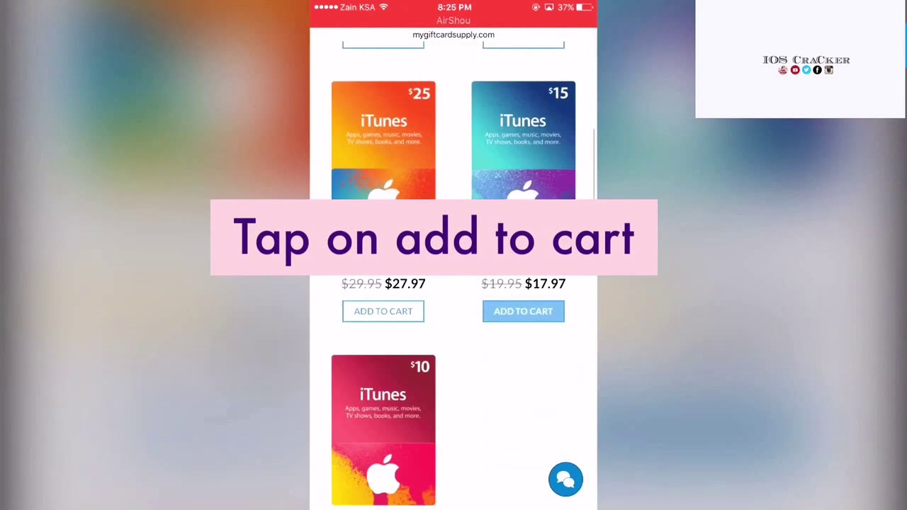 ITUNES GIFT CARD ONLINE THROUGH EMAIL DELIVERY