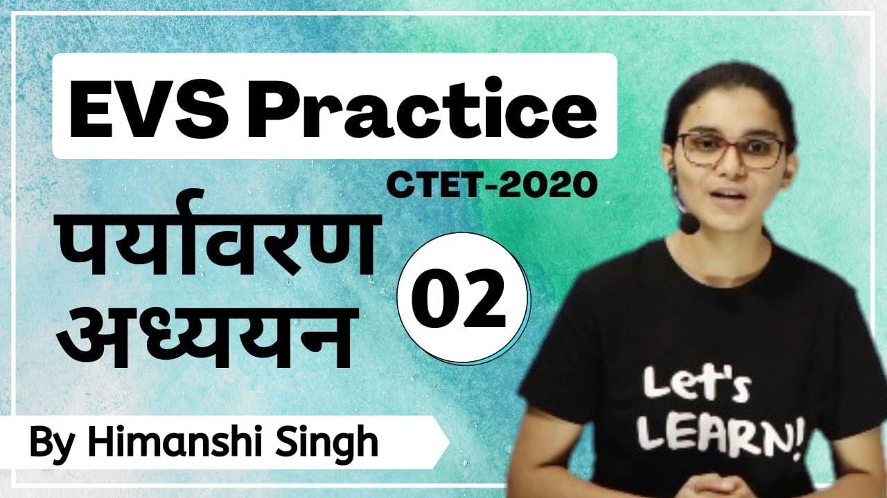 Target CTET-2020 | EVS Practice Class-02
