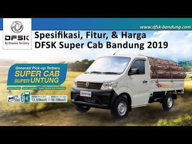 Spesifikasi, Fitur, & Harga DFSK Super Cab Bandung 2019
