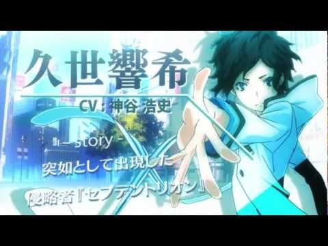 Devil Survivor 2 The Animation Opening [720p HD]