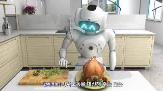 ETRI가 만드는 2035 미래상 - 기술발전지도(더빙 ver)