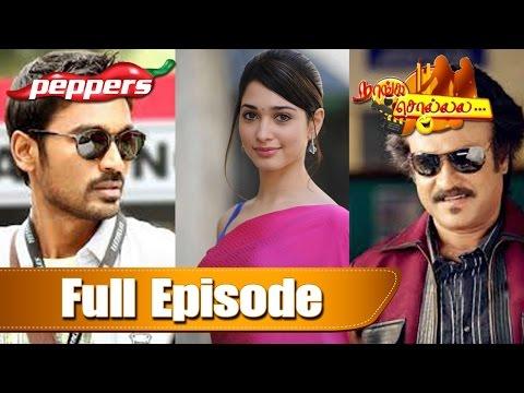 Tamil Movie Gossip - Film News - Nanga Sollala | Full Episode | April 3