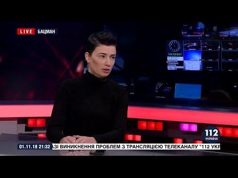 """Анастасия Приходько в программе """"БАЦМАН"""" (2018)"""