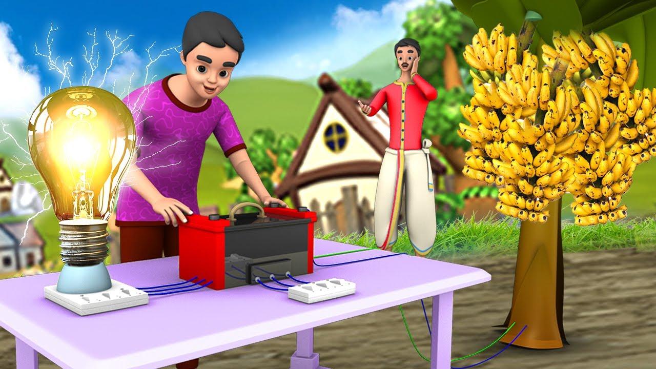 అరటిపండు చెట్టు కరెంట్ తయారీ - Current from Banana Tree 3D Animated Telugu Moral Stories Maa Maa TV