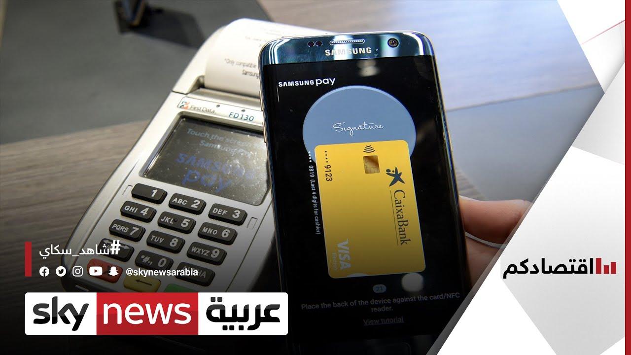 في اقتصادكم، خدمة -اشتر الآن وادفع لاحقاً-، و كيف يستعد المصرييون ماديا للعيد؟ | #اقتصادكم  - 18:59-2021 / 5 / 7