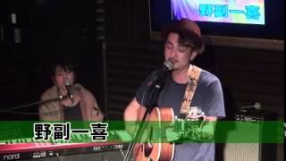 見田村千晴 - レプリカ