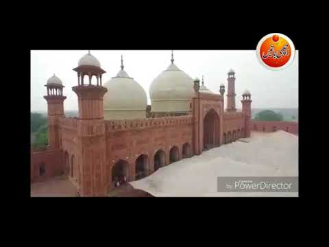 Badshahi Mosque Lahore Pakistan| Masjid in Lahore| Amazing Lahore | Beauty of Lahore| Top Lahore