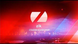 видео 112 Украина онлайн