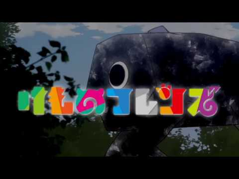 Kemono Friends | Battle Theme Remake