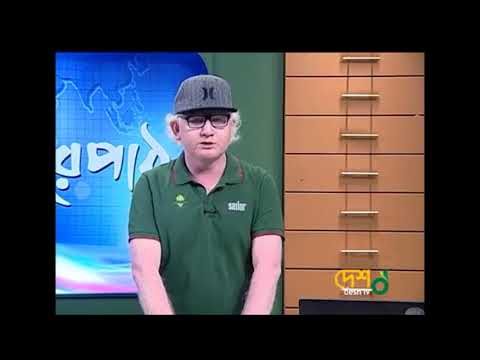Gardening Course Episode 23: Fighting harmful insects and pests