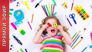 Современный детский сад. Тропинки развития. Прямой эфир. Телемост : Дошкольное образование :