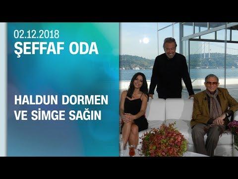 Haldun Dormen ve Simge Sağın, �f Oda'ya konuk oldu - 02.12.2018 Pazar