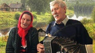 Кругом горят ломпадочки╰❥СЛЕЗУ вышибает! ПОТРЯСАЮЩЕЕ исполнение песни под гармонь! Russian folk song