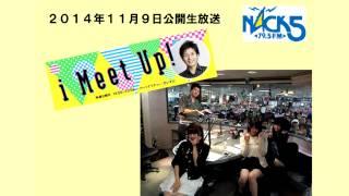 i Meet Up! 2014/11/9 放送(FM-NACK5) 15:00~15:30 パーソナリティー:...