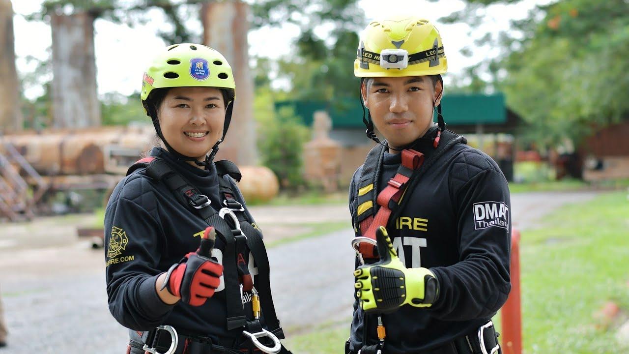 ฝึกกู้ภัย ทีมตอบโต้ภัยพิบัติ  ฝึกฐานต่างๆ