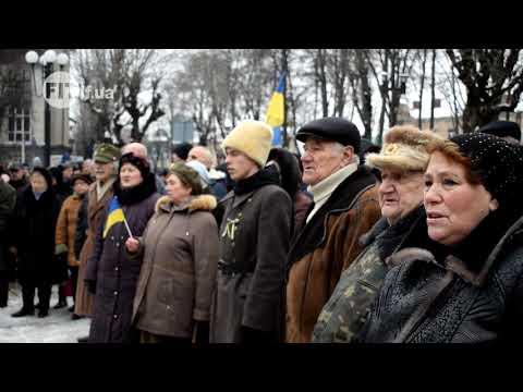 FIT.if.ua: День соборності України 100 років з дня підписання Акту злуки УНР та ЗУНР