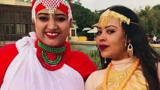 Adnan Mohammed For Obsa And Kifaya Wedding