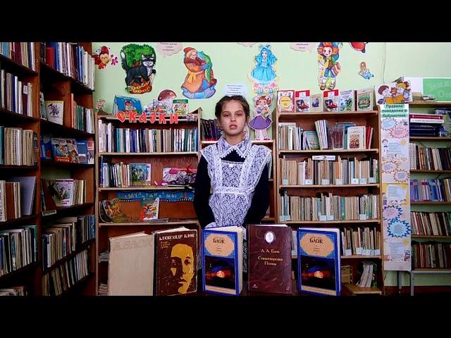Изображение предпросмотра прочтения – ОльгаСаидова читает произведение «Ночь на Новый год» А.А.Блока