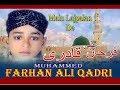 Main Lajpalan De Lar Lagiyan - Best Naat collection | Farhan Ali Qadri | Ramzan Sharef 2020