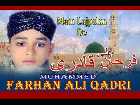 Main Lajpalan De Lar Lagiyan - Best Naat collection 2018 (NEW) Farhan Ali Qadri | Ramzan Sharef 2018