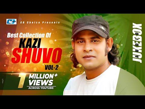 Best Collection Of KAZI SHUVO Vol 2 | Super Hits Album | Audio Jukebox | Bangla Song