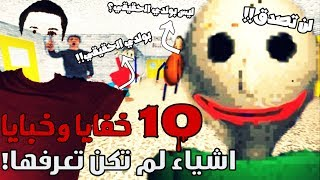 10 - ( !) #3