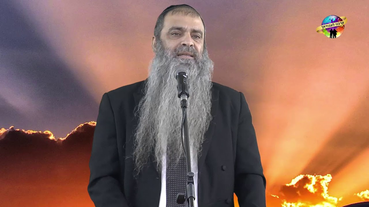 הרב רפאל זר HD | הבסיס של היהדות זה אמונה!