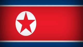 "National Anthem of North Korea | "" 애국가 "" Aegukka ( เพลงรักชาติ หรือ แสงอรุณจงฉาย )"