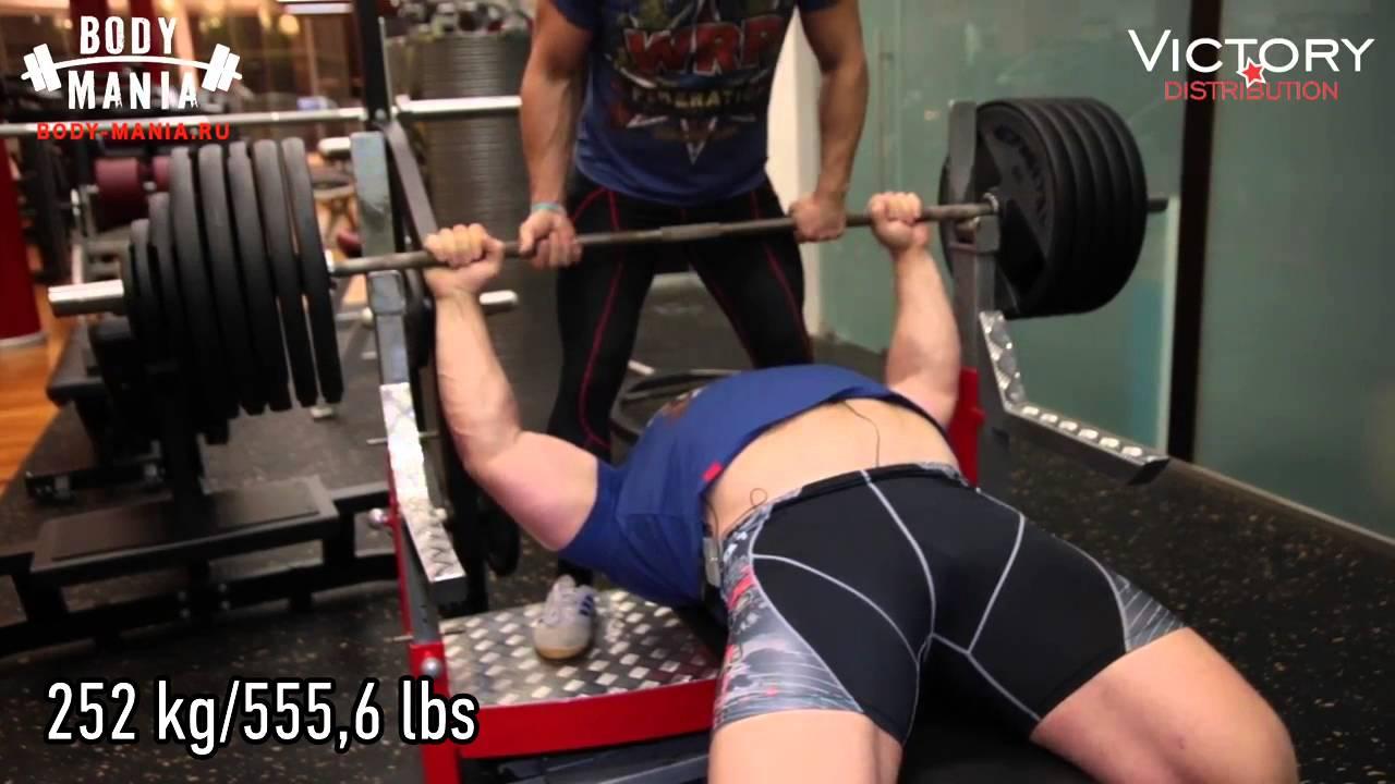 Kirill Sarychev, 252 kg/555.6 lbs x 9 reps, bench press RAW, November 29, 2015
