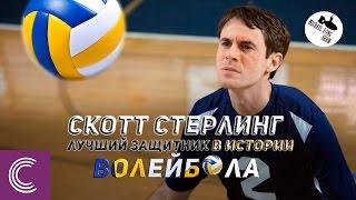 видео Развитие волейбола в мире