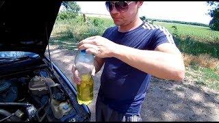 Тестируем бензин из пластика на Ауди 80