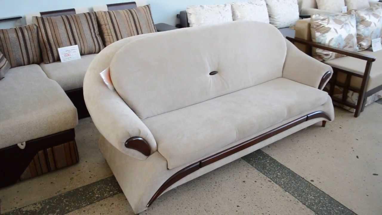 Диваны от столплит это низкие цены от производителя, гарантия 2 года, возможность купить прямой диван на заказ, в рассрочку или в кредит. Диван прямой аккордеон гамбург 123. Цена. 29 560 р. Купить. Диван детский.
