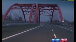 Чому польські магістралі такі рівні й гладенькі