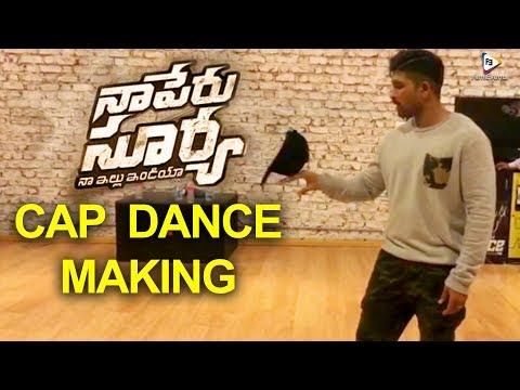 Allu Arjun cap dance practice || Naa Peru Surya Naa Illu India || Allu Arjun || FilmiEvents thumbnail